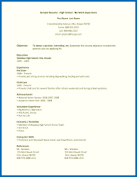 First Job Resume Examples Resume Template No Work Experience Emberskyme 76