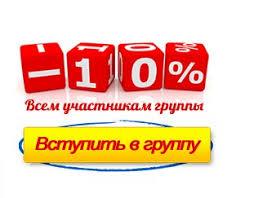 Дипломная работа тему налоговый контроль ВКонтакте com diplomon ru