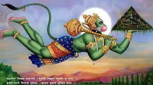 flying hanuman ji hd wallpapers ...