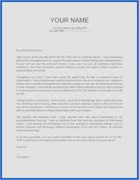 Thank You Letter For Telephone Interview Phone Interview Confirmation Email Thank You Letter For Job