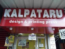Kalpataru Design & Printing Press ...