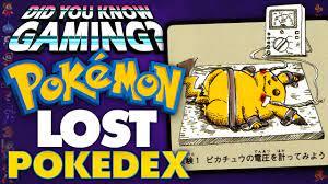 Pokemon's LOST Official Pokedex Ft. Nob Ogasawara & Nekkra - YouTube