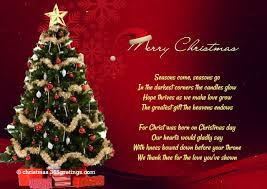 Online Christmas Messages Merry Christmas Postcard Short Christmas Wishes And Short Christmas
