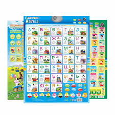 Us 8 49 40 Off 2018 Russian Kids Educational Toys Phonic Wall Hanging Chart Russian People Phonetic Sound Chart Russian Toy Learning Machine In