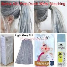 7 45 Berina A21 Color Hair Cream Light Gray Permanent