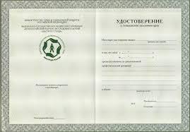 Обучение по оценке условий труда в ФГБУ ВНИИ труда Минтруда России