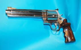Smith Wesson Model 460 Wikipedia