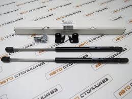 Купить газовые <b>упоры капота</b> Pneumatic для Lada XRAY