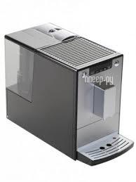 <b>Кофемашина Melitta Caffeo Solo</b> Pure Silver E 950-103