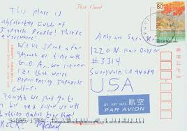 Postcard How To Address Japanese Postcard How To Write Addresses