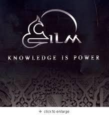 is power audio cd ilm knowledge is power audio cd 3ilm