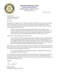 Donation Letter To Charity 4 Imzadi Fragrances