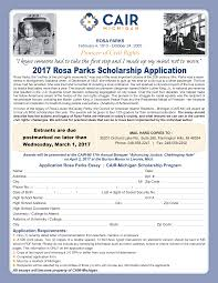 scholarship opportunities secondary education deadline 1 2017 awards will be presented at the upcoming 17th annual banquet on 2 at the burton manor in livonia winners will be given the