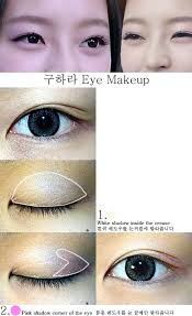 hi guys i find some easy korean idols eye makeup tutorials i think that can be that 39 s