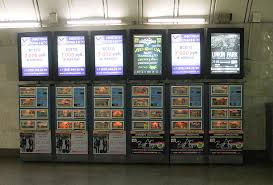 Newspaper Vending Machines Simple FileNewspaper Vending Machines In Moscow Metrojpg Wikimedia Commons