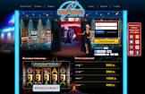 Автоматы для Вейджера на деньги в казино Вулкан
