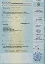Асонов Игорь department of theoretical and applied mechanics Образование править