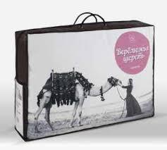 <b>Верблюжье одеяло</b>: купить <b>одеяло</b> из <b>верблюжьей</b> шерсти в ...