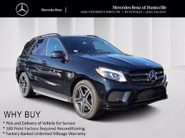 We analyze millions of used cars daily. Used 2018 Mercedes Benz Amg Gle 43 For Sale At Mercedes Benz Of Huntsville Vin 4jgda6eb8jb091161