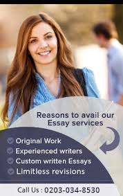 refund policy british essay writers
