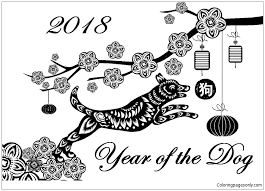 Free printable dogs coloring pages. Year Of The Dog Coloring Page Free Coloring Pages Online