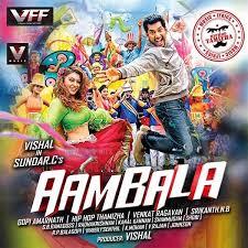 Aambala