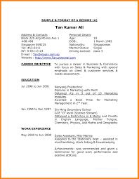 Resume Address Format Twnctry