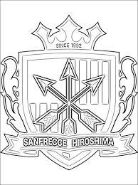 Sanfrecce Hiroshima Kleurplaten Logo Gratis Kleurplaten