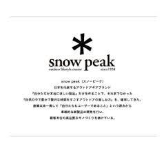 Snow Peak スノーピーク Dry Tote Bag L Size ドライトートバッグ Lサイズ大容量バッグという魅力だけにはとどま