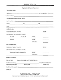 Car Payment Agreement Form - Free Download