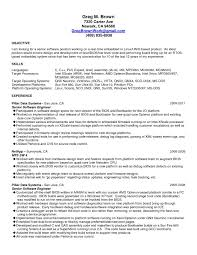 Embedded Software Engineer Resume Simple Embedded Software Engineer