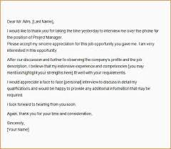 thank you after phone interview sample thank you letter after a phone interview