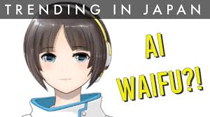 It is stocked with the usual stuff like super hero comics, dc and marvel stuff, and things like that. Anime Ai Waifu Is Here Smartphone Youtube