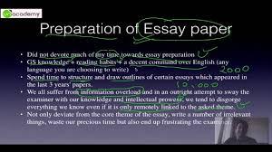 king arthur essay introduction professional homework writing example king arthur essay introduction pilipinong nagtitiis at