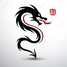 Dragon Design Chinese Dragon Silhouette Flat Color Logo Design Chinese Character