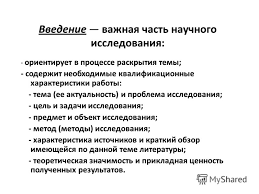 Литературный Обзор Пример Литературный Обзор Пример Медицина