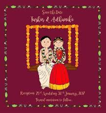 Indian Wedding E Invitation With Cute Caricatures In South Indian