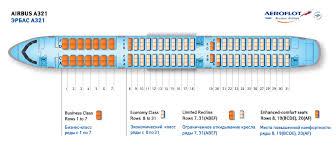 Aircraft A321 Seating Chart Aeroflot Russian Airlines Airbus A321 Aircraft Seating