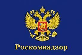 Суд запретил скачивать курсовые и рефераты из интернета в России  Роскомнадзор выполнил решение суда
