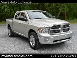 Used Cars for Sale Mount Joy PA 17552 Myers Auto Exchange