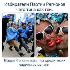 """""""Батькивщина"""" пришла в Раду в футболках с изображением Тимошенко - Цензор.НЕТ 9641"""