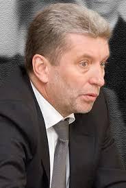 Пархоменко РГБ подтвердило плагиат в диссертации Астахова  Александр Вислый