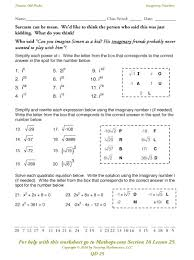 solving quadratic equations by graphing worksheets want to use this site ad free sign up as