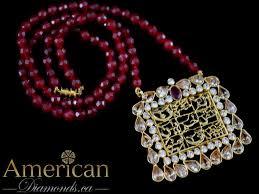 calligraphic loh e qurani gold plated pendant 10645