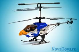 <b>Радиоуправляемый вертолет Lishi Toys</b> 6015