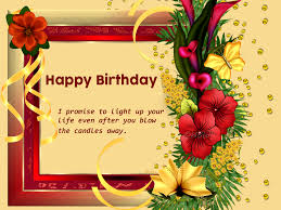 happy birthday wish card and frame with fl beautyhappy birthday wish card and frame with fl