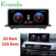 Satın Al Krando Android 8.1 10.25 BMW X1 E84 EVO 2018 Araç Ses Multimedya  Radyo Çalar, GPS, Bluetooth Araba Dvd Için Araç Navigasyon Sistemi,  TL4,427.86