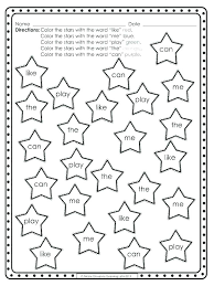 Learning Sight Words Worksheets Free Printable Sight Word Worksheets