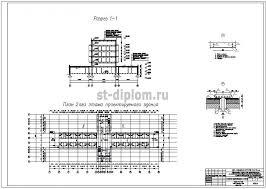 Управление процессом реконструкции гостинично торгового комплекса  2 Разрез 1 1 План 2 го этажа