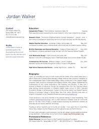 Cv Resume Biography Education Bio And Reference Yralaska Com